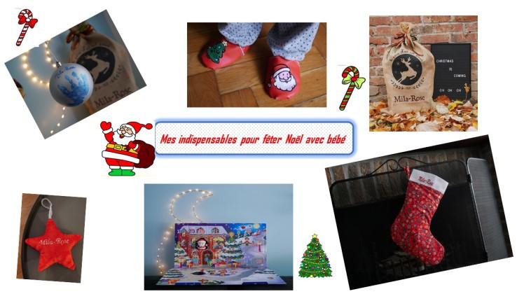 Mes indispensables pour fêter Noël avec bébé3 [Enregistrement automatique]